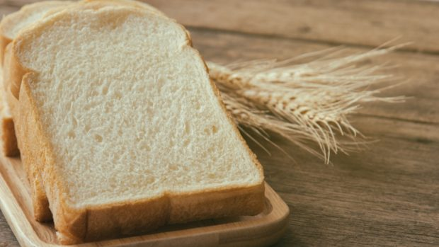 Receta de pastel de berenjenas con pan rebanado