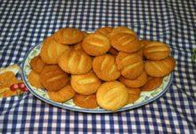 Photo of Receta de Galletas de naranja, arándanos y almendra