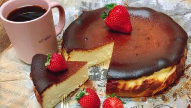 Receta de la tarta de la viña calificada como 'el sabor del año' por The New York Times 9