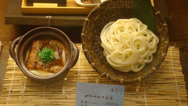 pasta Udon
